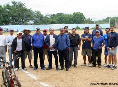 """Unidad Deportiva de """"Santa Cruz Xoxocotlán"""""""