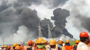 La explosión