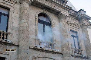 Ataque al Edificio Central de la UABJO